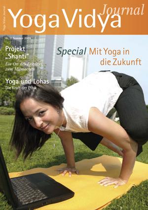 yoga vidya journal 21