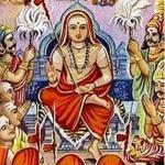 Shankara Adwaita Guru