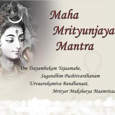 108 Maha Mrityunjaya Mantra download