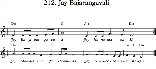 212.JayBajarangavali