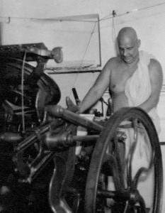 swami shiva133