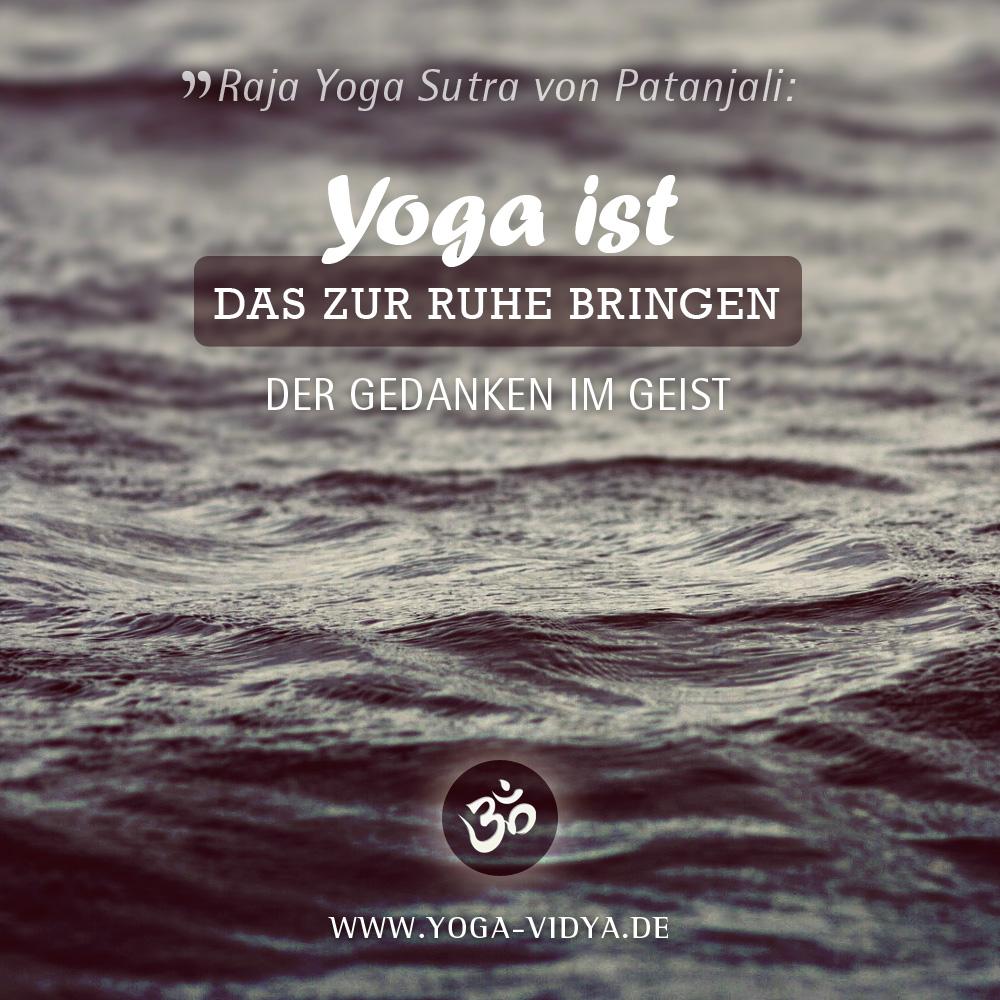 Yoga Vidya Auf Facebook: