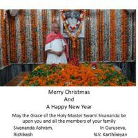 Merry Christmas - 2015
