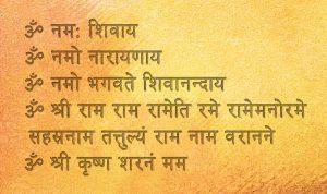 Mantras Sanskrit