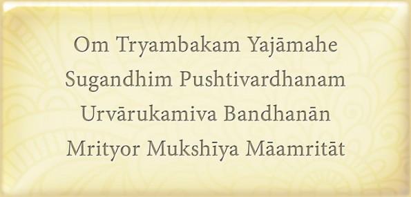 Om Tryambakam