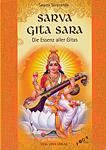 150px_Sarva-Gita-Sara