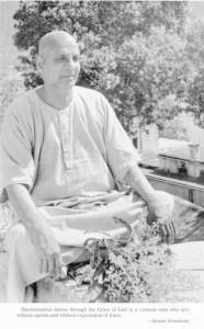 swamisiva
