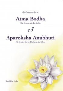 Atma-Bodha