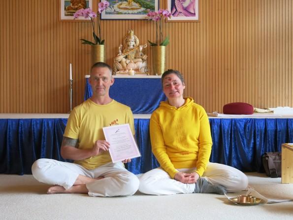 Yoga Vidya Acharya: Rama