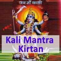 Kali Mantra Kirtan Podcast