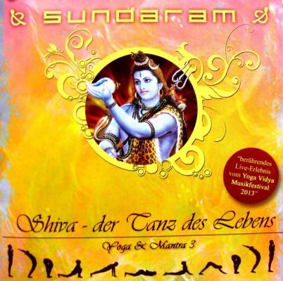 mantra cd 3 Sundaram shiva