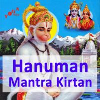 Cover Art des Hanuman Mantras and Kirtans Podcast