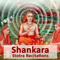 Cover Art des Shankara Stotra Recitations Podcast