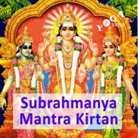 Cover Art des Subrahmanya Mantra Podcast