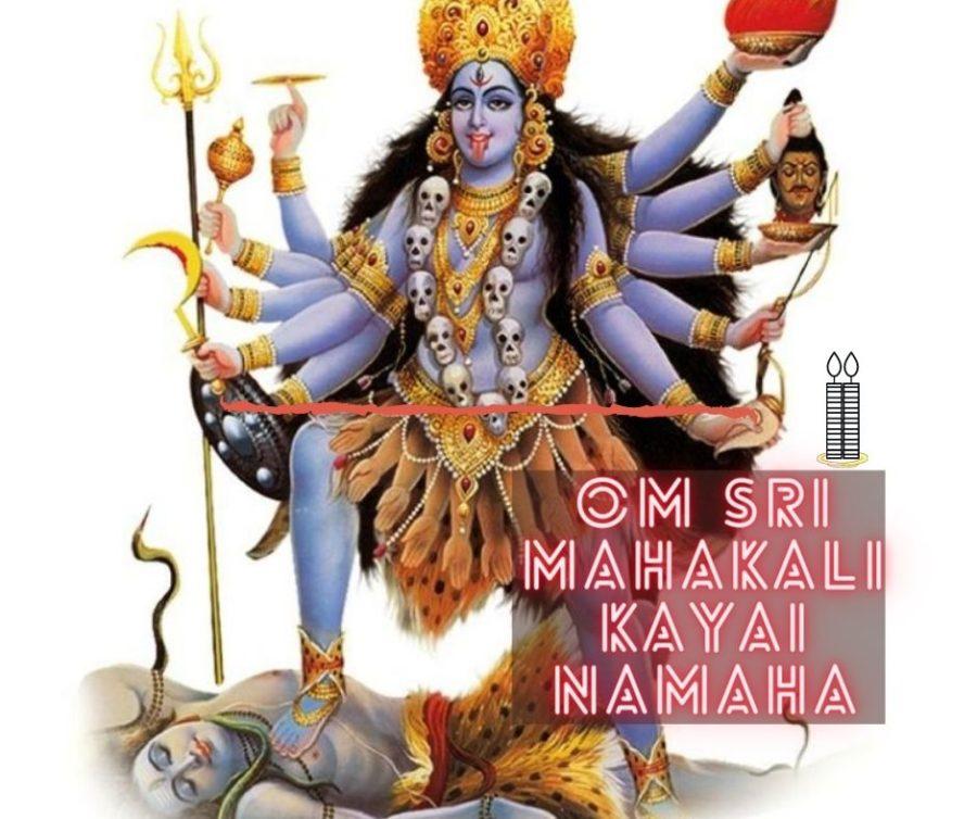 Om Sri MahaKali Kayai Namaha- Ein Mantra für Kali zu Navaratri
